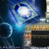 islam-quran-technology
