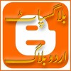 Setup Urdu Blog at Blogspot