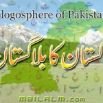 Urdu Blogistan of Pakistan