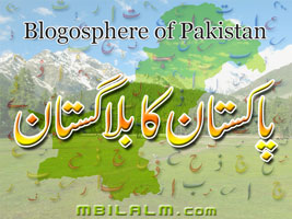 Urdu Blogosphere of Pakistan