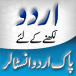 Download Pak Urdu Installer - Free Download Urdu Fonts,Urdu